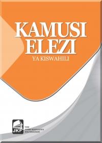 KAMUSI ELEZI YA KISWAHILI