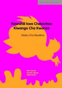 KISWAHILI KWA CHEKECHEA MWALIMU KIWANGO CHA I