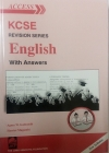 ACCESS K.C.S.E REVISION SERIES ENGLISH